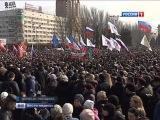 Украина. Новости от гтрк