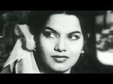 Kabhi Aar Kabhi Paar - Shyama, Guru Dutt, Shamshad Begum, Aar Paar Song