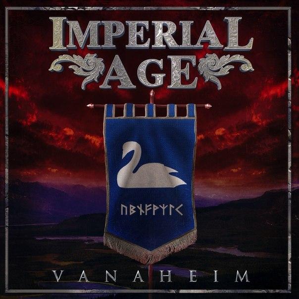 Imperial Age - Vanaheim(single) (2014)