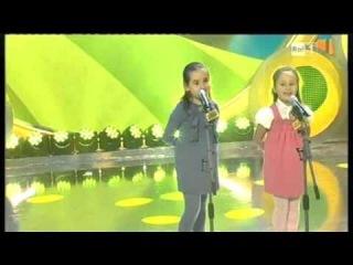 Zecchino d'Oro 2012 - La galline intelligenti (ma sgrammaticate!) - Matilde Zama e Giada Pontoni