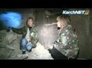 Малые Аджимушкайские каменоломни (Видео KerchNET TV)