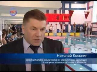 В Иванове проходит чемпионат города по плаванию