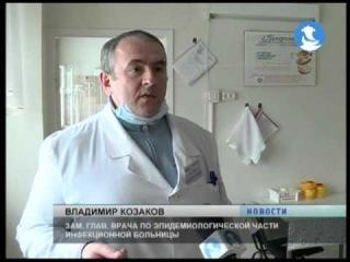В Челнах эпидемия гриппа, видео Чаллы ТВ: