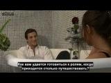 Гаспар Ульель. Интервью в ванной (русские субтитры)