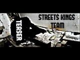 НЕ ХОДИ! Тизер нового проекта от команды Streets Kings Team.