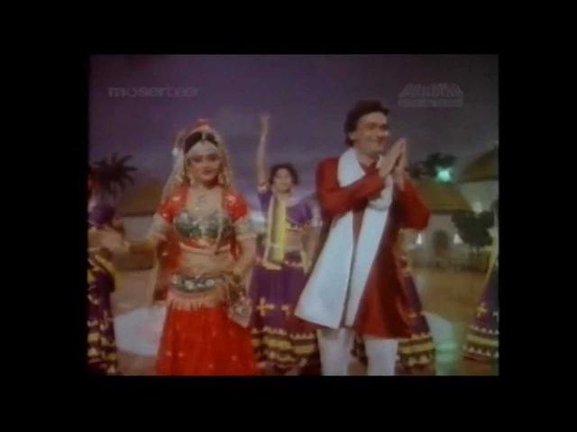 Humre Jiyara Ka Ghunghroo - Paraya Ghar (1989) Mohd Aziz Anuradha Paudwal
