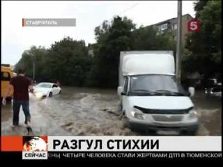 Вейкбординг на улицах Ставрополя. 5 канал. Съемки Woozily!