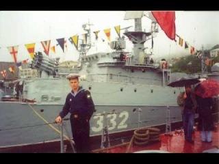 ВМФ.- служба на военном корабле на КАМЧАТКЕ