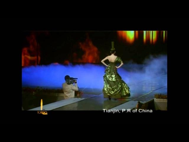 TORGO Tianjin,China 2012 part 3