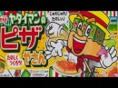 Cozinha do Inferno , ヤタイマン ピザやさん , Pizzaiolo , Yataiman pizza yasan