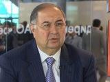 Алишер Усманов: Россия играет определенную роль в глобальной экономике