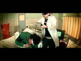 Dirty Sanchez (The Movie) Part 1