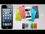 Вся правда об iPhone 5