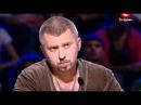 Aida Nikolaichuk-Х-фактор 2 - Аида Николайчук - Колыбельная