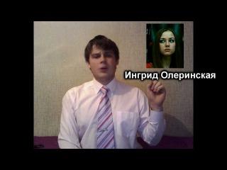 WENOMreview 2 - Неадекватные люди