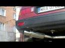 Civic Shuttle d15b2 mpfi apexi n1