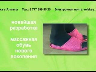 Relaksy_2011.mp4