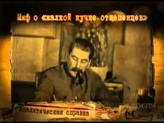 1941.Серия 5.Заборонена правда/Запрещенная правда 18.02.2013