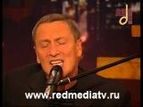 Леонид Марголин - Нагрянули