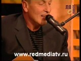 Леонид Марголин - Письмо