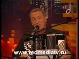 Леонид Марголин - Милая птаха