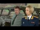 Госпожи офицеры - Доброе утро - Первый канал