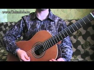 ПИРАТЫ КАРИБСКОГО МОРЯ на гитаре - видео урок 2/7