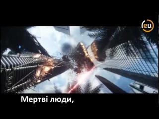 Песня о Mass Effect 3 Клип по Украински