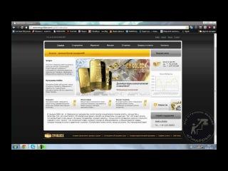 NEWWW!!! Создание web-странички. Для системы обучения!