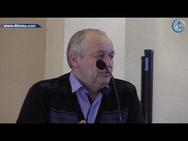 Звіт про Кузнецовські електричні мережі