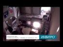Медицинский офис ИНВИТРО в Копейске под ударной волной от взрыва метеорита