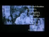 Change OST (movie 1997) - Cast : Kim So Yeon, Jung Jun