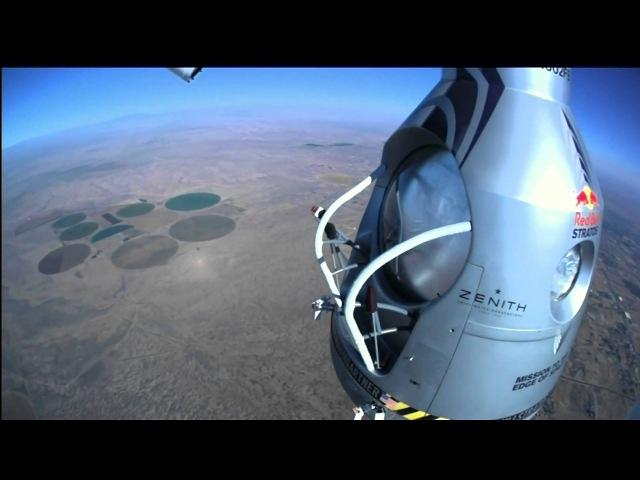 Felix Baumgartner's 高度約40km 成層圏からのスカイダイビング世界新記録