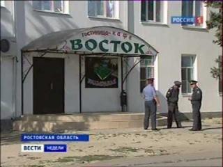 Беспредел дагестанцев в Ростовской области