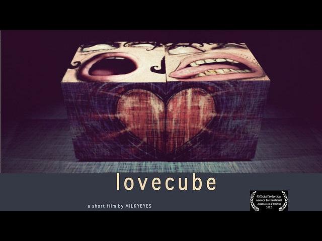 LOVECUBE by milkyeyes (shortfilm) 2002 - remastered 10th anniversary 012