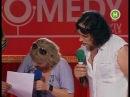 comedy club ukraine 58 - Дуэт Добрый вечер