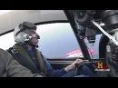 Охотники за НЛО, воздушные бои Серия 11 English (HD)