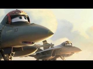 Аэротачки '2012' Русский Трейлер, HD.