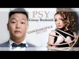 Gunay Ibrahimli vs.P.S.Y-Gangnam Style