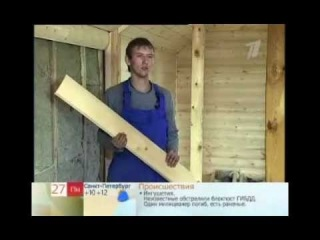 Фильм ОРТ - монтаж блок-хауса внутри дома