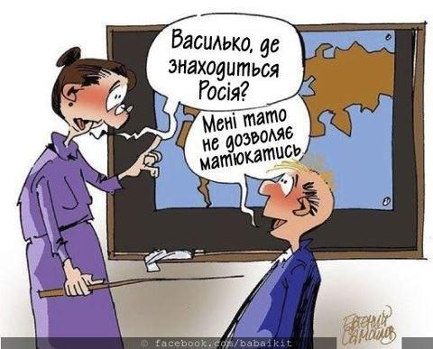 Российская полиция задержала съемочную группу СТБ, которая ехала на суд по Савченко, - журналист - Цензор.НЕТ 1065