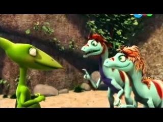 Поезд Динозавров  2 сезон 5 серия Бадди изучает Тиранозавров Дождливый день
