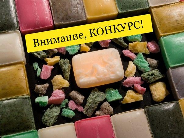Косметика styx naturcosmetic в калужской области vk.
