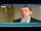 Президент ГК «Премьер» Николай Цигану рассказывает о темпах жилищного строительства.