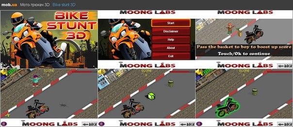 3Д игры на телефон бесплатно бесплатный