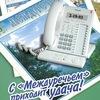 """""""Междуречье"""" газета муниципального района Кинель"""