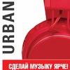 Наушники Urbanears