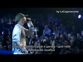 Linkin Park feat. Jay-Z - Numb / Encore (Оцепеневший / На бис) [ПЕРЕВОД ПЕСНИ - СУБТИТРЫ]
