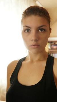 Katerina Zubenko