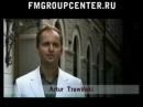 FMGROUP видео перезентация 2008 лето